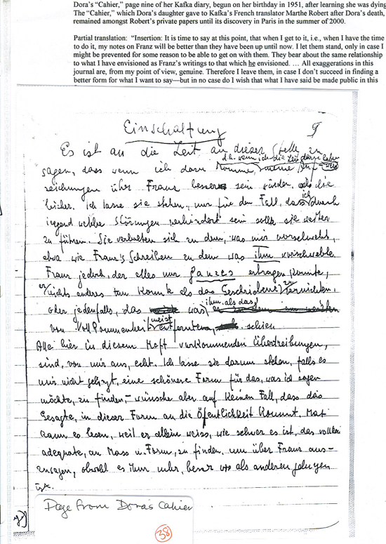 Page 9 of Dora's cahier, her Kafka diary, begun on her birthday in 1951, when she learned she was dying.